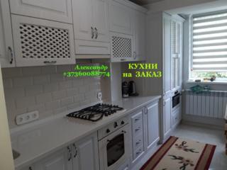 МЕБЕЛЬ Севера Молдовы: для тех кто Ценит Качество Мебели! Гарантия!!!