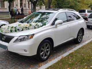 Белоснежный Lexus