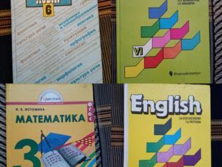 Продам дешево учебники, дневники, тетрадки