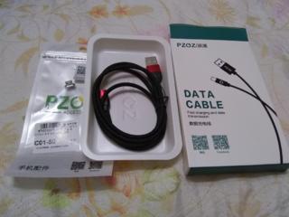 Магнитный кабель для быстрой зарядки и данных Type-C и MicroUSB