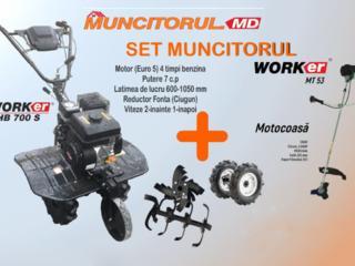 Motocultivator HB 700 S + Motocoasa worker MT 53 garantie 2 ani