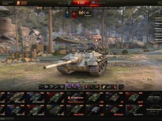 Продам аккаунт World of Tanks (Wot)