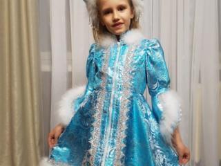 Карнавальные костюмы для девочек и мальчиков