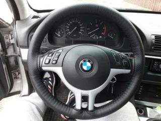 Оплетка на руль перфорированная из ЭКО-кожи. Husă volan perforata