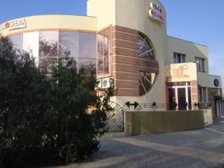 Продается здание Центр