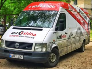 Мобильный круглосуточный шиномонтаж, выезд по всей Молдове