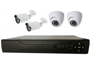 Kit de CCTV. Комплект видеонаблюдения. - 180$ - ieftin, eficient!