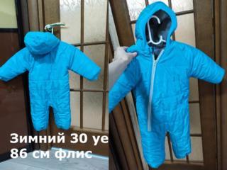 Детский ЗИМНИЙ комбинезон теплый 68 см и 86 см