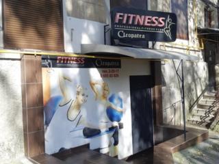 Продам готовый Бизнес Фитнес Клуб! В Центре!
