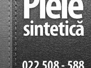 Piele sintetica. www.panmobili.com