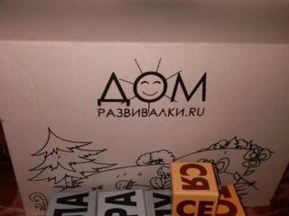 Кубики Зайцева оригинальные в коробке