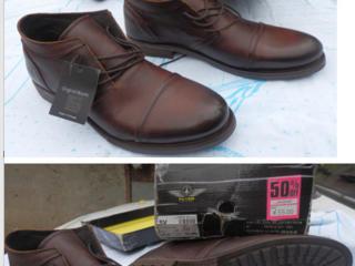 Шикарные осенние ботинки и кожаная куртка большого размера