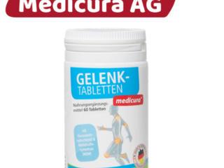 Vitamine pentru Incheieturi sanatoase Витамины для здоровых суставов