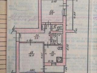 Продаем 2-комнатную квартиру