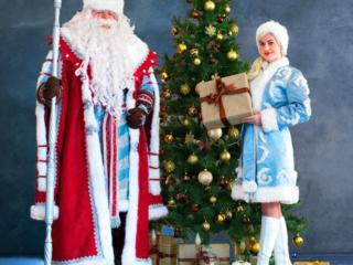 Дед Мороз и Снегурочка поздравят вашего ребенка или отправят письмо!!!