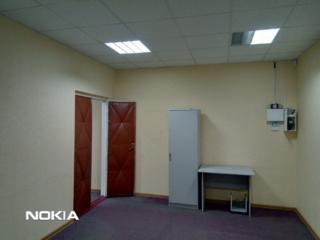 Офисное двухкомнатное помещение сдам в аренду