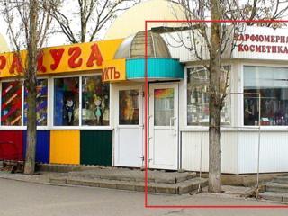 Продаю 13,5 м2 торгового павильона (МАФа) на Стометровке в Октябрьском