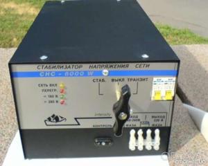 Стабилизатор напряжения 220V (мощность от 3 до 8 кВт).