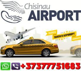 Taxi/Transfers Chisinau-Odessa-Tiraspol (WhatsApp-Viber)