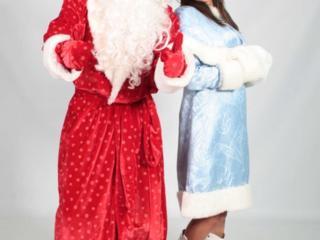 Куплю костюм Деда Мороза и Снегурочки для взрослых