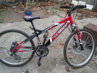 Велосипед Azimut Hiland