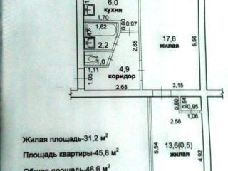 Двушка на Ленинском, 4 этаж. Хорошая цена
