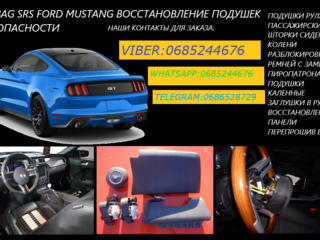 Ford Mustang airbag srs восстановление как с завода изготовителя