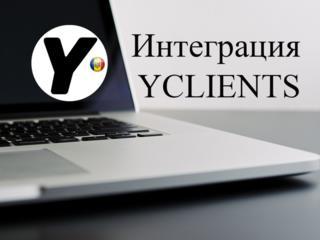YCLIENTS - онлайн-запись для салонов красоты и частных мастеров
