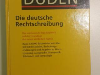 Продам книги. Duden Band 1