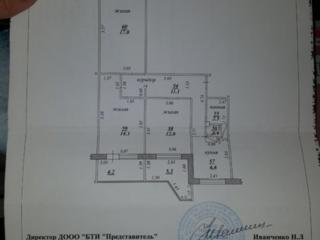 ВЫГОДНО 3-к кв. в новом доме 7/9 71/43,6,6 три балкона по 4,5 м2