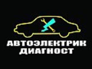 Автоэлектрик, диагностик. Квалифицированный ремонт авто, любой сложности, с гарантией: автоэлектроники