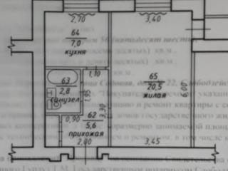 Продам квартиру, 1 -комнатная