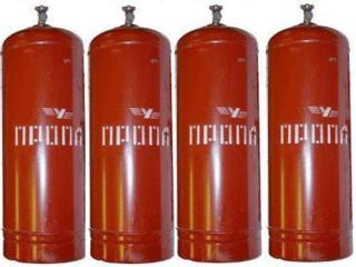 Продаем газовый баллон бытовой,новый,есть выбор Звоните сейчас и узнайте больше!