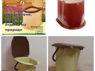 Ведро-туалет, унитаз-ведро-нагрузка 120 кг, дачный унитаз из пластика