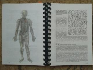 Продам медицинские учебники и книги