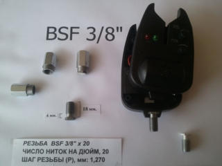 Сигнализатор поклевки ремонт