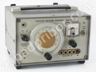 Куплю генераторы Г3-106. Г3-36А