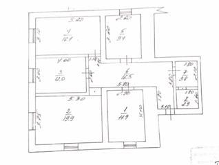 Продам Квартиру - 5 комнат (96.1 м/2)