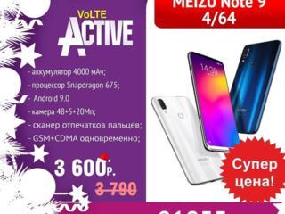 MEIZU Note 9 - 4/64; 4/128 - бомба с 48Мп камерой. Шок цена!!