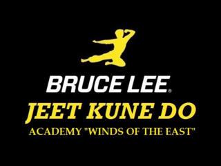 Приглашаем на занятия по боевому искусству JEET KUNE DO г. Бендеры