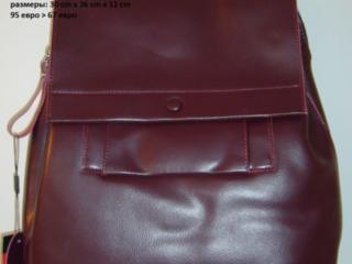 Рюкзак женский из настоящей высококачественной телячьей кожи