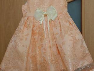 Нарядное платье, дешево!