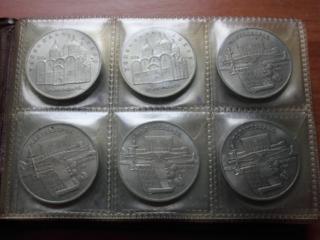 Рубли СССР (мешковые) староделы