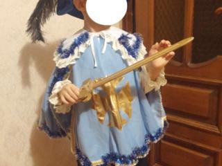 Продам костюм мушкетёра