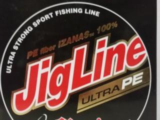"Продам плетёнка "" Jig Line "" ULTRA PE (0,10; 7,0 кг. ) (0,14; 10,0 кг)"
