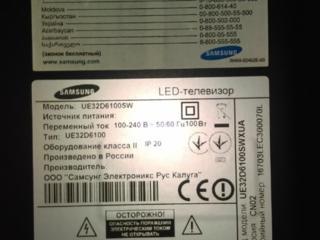 Продам Samsung LED TV, 32 дюйма