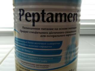 Смесь Peptamen (Пептамен) фирмы NESTLE (Швейцария)