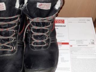 Защитная обувь зима/осень