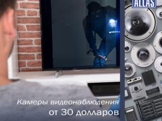 Камеры видеонаблюдения от