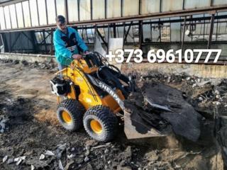 Демонтажные работы! бетоновырубка разрушение бетона резка бетона стен!